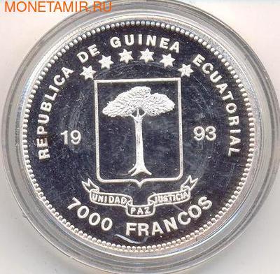Слон. Экваториальная Гвинея 7000 франков 1993. (фото, вид 1)