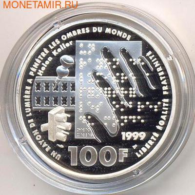 Франция 100 франков 1999 Луи Брайль (France 100F 1999 Louis Braille).Арт.000276643640/60 (фото, вид 1)