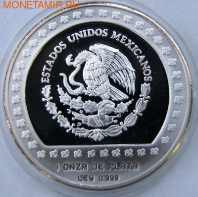 "Бог-""Ксочипилли"". Мексика 100 песо 1992. (фото, вид 1)"