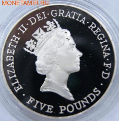 Великобритания 5 фунтов 1996.75 летие Елизаветы II.Арт.000052216478/60 (фото, вид 1)