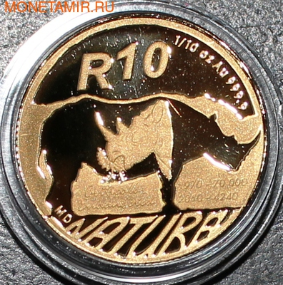 Южная Африка 10+20 рандов 2010 Черный Носорог (South Africa 10R+20R 2010 Natura Black Rhino Gold Proof 2 Coin Set).Арт.K1,5/60 (фото, вид 5)
