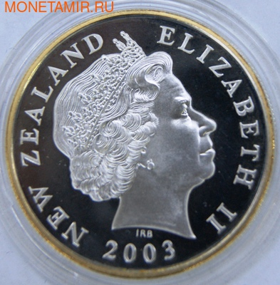 Кольцо Всевластия. Новая Зеландия 1 доллар 2003. (фото, вид 1)