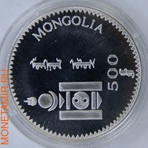 Принцесса Диана. Монголия 500 тугриков 1999. (фото, вид 1)
