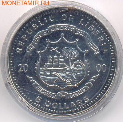 Воссоединение с Германией. Бранденбургские ворота. Либерия 5 долларов 2000. (фото, вид 1)