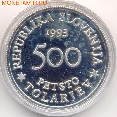 Сражение Сисака. Словения 500 толаров 1993. (фото, вид 1)