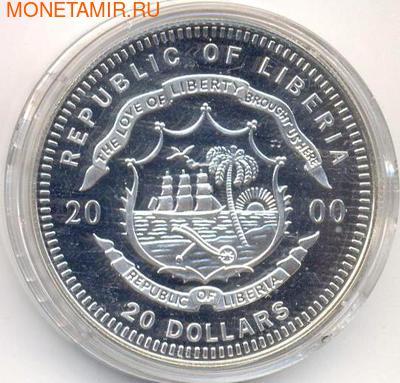 Либерия 20 долларов 2000. Города мира. Лиссабон. (фото, вид 1)