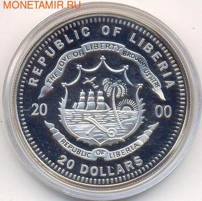 Либерия 20 долларов 2000. Города мира. Мадрид. (фото, вид 1)