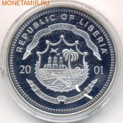 Либерия 20 долларов 2001. Города и страны Европы. Нидерланды. (фото, вид 1)