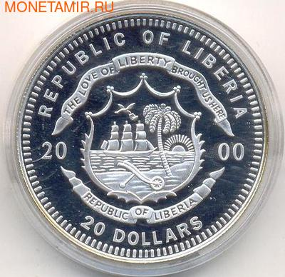 Либерия 20 долларов 2000. Города мира. Стокгольм. (фото, вид 1)