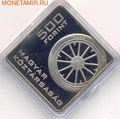 Почтовый автомобиль. Венгрия 500 форинтов 2005. (фото, вид 1)