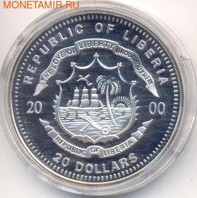 Либерия 20 долларов 2000. Города мира. Монте-Карло. (фото, вид 1)