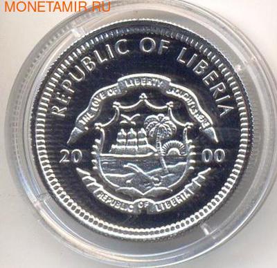 Собор Святого Петра. Миллениум-2000. Либерия 5 долларов 2000. (фото, вид 1)