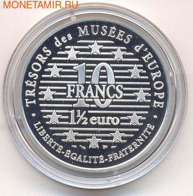 Сокровища музеев Европы. Давид. Микеланджело. Франция 10 франков - 1,5 евро 1996. (фото, вид 1)