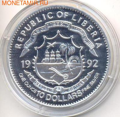Формула-1. Риккардо Патрезе. Либерия 10 долларов 1992. (фото, вид 1)