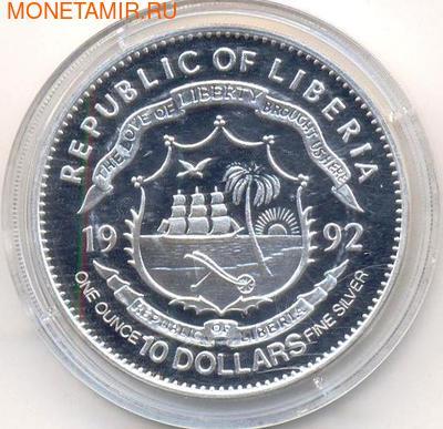Формула-1. Агури Судзуки. Либерия 10 долларов 1992. (фото, вид 1)