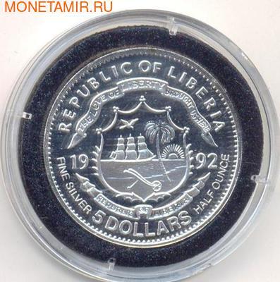 Формула-1. Мэнселл Найджел. Либерия 5 долларов 1992. (фото, вид 1)