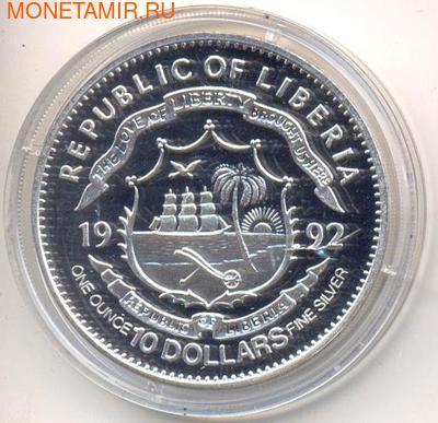 Формула-1. Укио Катаяма. Либерия 10 долларов 1992. (фото, вид 1)
