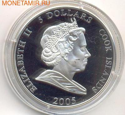 Феррари 500 F2. Острова Кука 5 долларов 2005. (фото, вид 1)
