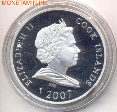 Колизей. Острова Кука 10 долларов 2007. (фото, вид 1)