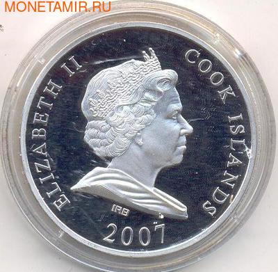Великая Китайская стена. Острова Кука 1 долларов 2007. (фото, вид 1)