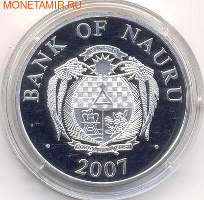 Павел II. Науру 10 долларов 2007. (фото, вид 1)