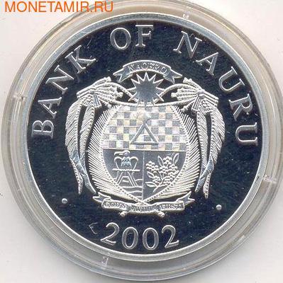 Бранденбургские ворота. Науру 10 долларов 2002. (фото, вид 1)