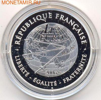 Франция 1 1/2 евро 2006. Летние игры. Фехтование. (фото, вид 1)