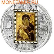 Острова Кука 20 долларов 2013.Владимирская икона Божией Матери (фото, вид 1)