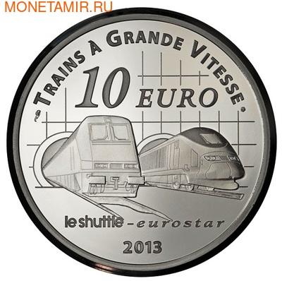 """Франция 10 евро 2013. Сент-Панкрас """"вокзал"""" (фото, вид 1)"""