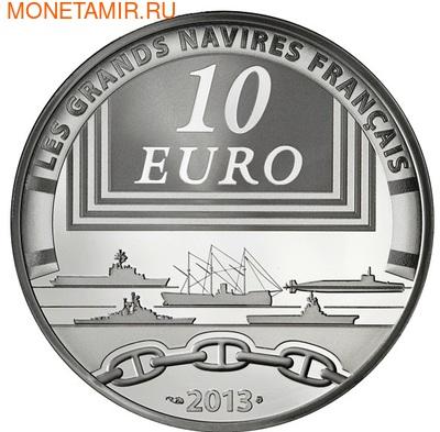"Франция 10 евро 2013. Броненосец ""Глуар"" (фото, вид 1)"
