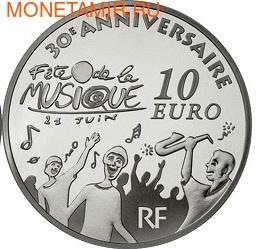 Франция 10 евро 2011. Европа 2011 (фото, вид 1)