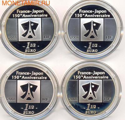 """Франция 4х1,5 евро 2008. Набор """"150 лет дипломатическим отношениям Франции и Японии"""" (фото, вид 1)"""
