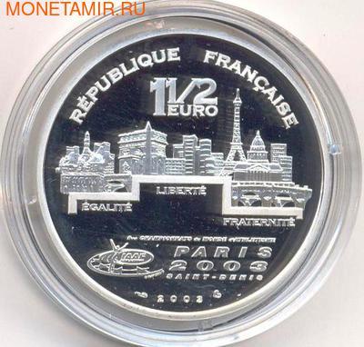 Франция 1 1/2 евро 2003. Метание ядра. (фото, вид 1)