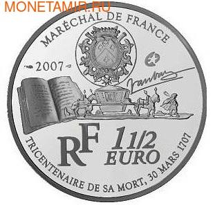 Франция 1 1/2 евро 2007. Себастьен Ле Претр де Вобан (фото, вид 1)