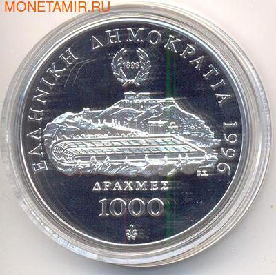 Греция 1000 драхм 1996. Олимпийские игры. Борцы. (фото, вид 1)