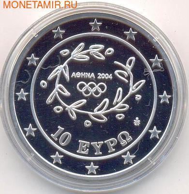 Греция 10 евро 2004. Олимпиада - Афины 2004. Бег (фото, вид 1)