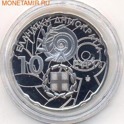 Греция 10 евро 2011. Паралимпийские игры. Парфенон (фото, вид 1)