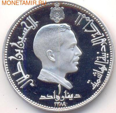 Иордания 1 динар 1969. Иерусалим (фото, вид 1)