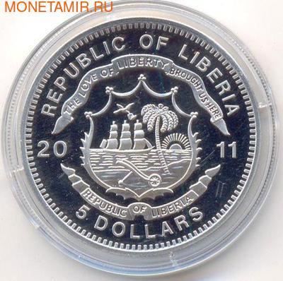 Либерия 5 долларов 2011. Апостол Иоанн.Арт.000202644469 (фото, вид 1)