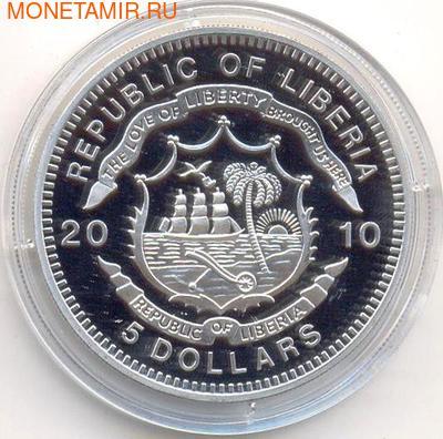 Либерия 5 долларов 2010. Дева Мария.Арт.000202644468 (фото, вид 1)