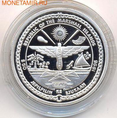 Маршалловы острова 50 долларов 1996. Поезд -Пенсильвания К4 (фото, вид 1)