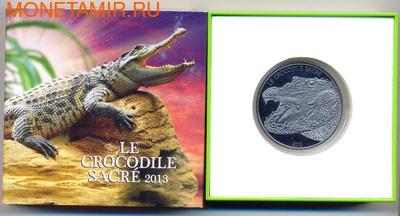Буркина-Фасо 1000 франков 2013. Священный крокодил. (фото, вид 2)