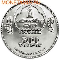 Монголия 500 тугриков 2013. Беркут.Арт.000216544901 (фото, вид 1)