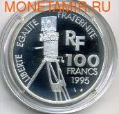 Франция 100 франков 1995. Грета Гарбо. (фото, вид 1)