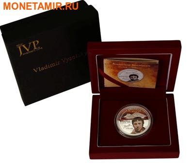 Ниуэ 2 доллара 2010.Владимир Высоцкий (фото, вид 2)