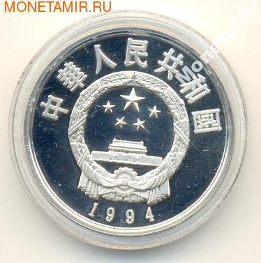 Олень. Китай 10 юаней 1994. (фото, вид 1)