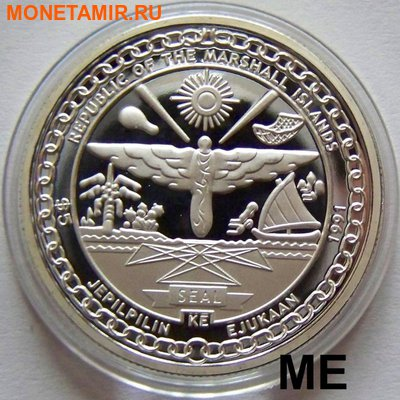 "Маршалловы острова 5 долларов 1991.""Перл Харбор"".Арт.000035146933 (фото, вид 1)"