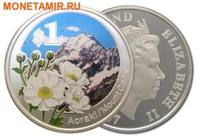 """Новая Зеландия 1 доллар 2007."""" Национальный парк- Аораки Маунт Кук"""".Арт.000166346088 (фото, вид 1)"""