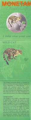 Фиджи 2 доллара 2013.Длиннохвостая кошка - Дикая кошка серия Собаки и кошки.Арт.000358046394/60 (фото, вид 3)