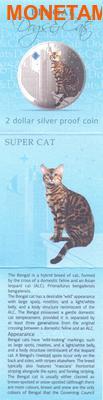 Фиджи 2 доллара 2013.Бенгал - Супер кошка серия Собаки и кошки.Арт.000358046397/60 (фото, вид 3)